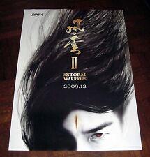 "Ekin Cheng ""The Storm Warriors"" Aaron Kwok HK Teaser 2009 NEW POSTER A"