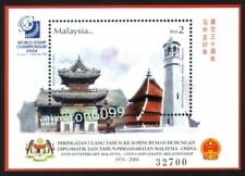 2004 Malaysia China 30th Anniv Diplomatic Relationship Overprint MS (Best Buy)