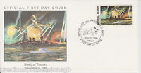W17 4-3 MARSHALL ISLANDS FDC COVER 1990 BATTLE OF TARANTO 1940