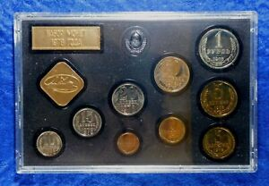 1978 Russia USSR Mint Coin Set