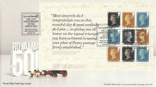 (52595) GB FDC Royal Mail 500 FULL Booklet Pane STAMPEX London N1 2016