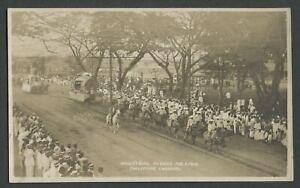 Manila Philippines: 1910 RPPC Real Photo Postcard INDUSTRIAL PARADE CARNIVAL