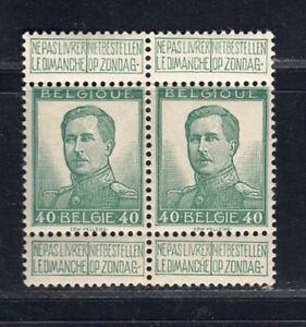 "1912 BELGIUM ""Albert I"" OBP 121-V3 with plate error 40c green cat.val=38.00€ MNH"