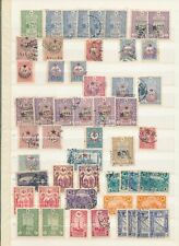 TURKEY Early/Mid Mint & Used Accumulation(Apprx 250 Items) W860