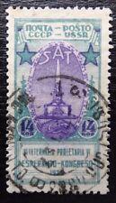 Unione Sovietica Mer 312 a, SC 348, l'esperanto Congresso, Top timbro pieno