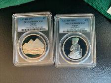 1993-4 Egypt 5P Pair /Silver Proofs Pyramids & King Khufu PCGS PR68DCAM *Wow