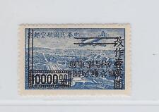 *China- Silver Yuan- Chan Sa7ci