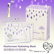 MY Scheming Beauty Hyaluronan Hydrating Mask 5 Pcs 玻尿酸鎖水保濕面膜
