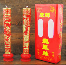Chinese style Lucky Asian/Chinese Phoenix & Dragon Wedding Candles  I
