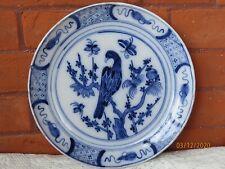 18thC Dutch Delft Pottery Vary Rare PAK Pieter Adriaan Kocx De Grieksche plate 2