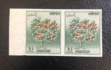Pakistan Orange Tree IMPERF Error pair Wmk Revers MNH FRUITS