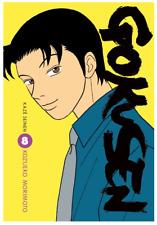 manga Gokusen Tome 8 Seinen Josei Kozueko Morimoto Kaze VF ごくせん Comédie GTO rare