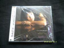AISA IJIRI-PILGRIMAGE Japanese CD-NEW/SEALED PIANO WORKS by SCHUMANN & LISZT