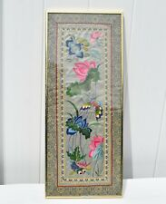 COLORFUL ANTIQUE CHINESE EMBROIDERY DEPICTING GOLDFISH,BUTTERFLY, FLOWERS
