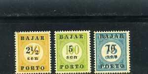 NEDERLANDS INDIES ,- surcharged. INDONESIA > SCJ60-62  {3}  1950