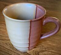Sango Stoneware Coffee Cup Mug Gold Dust Sienna