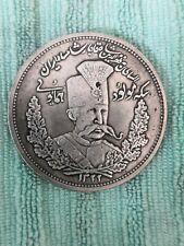 Coin 5000 dinars 1904