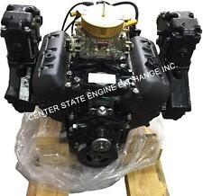 Reman 4.3L, V6 Vortec GM Marine Complete Base Engine with Exhaust - MERC 1997-02