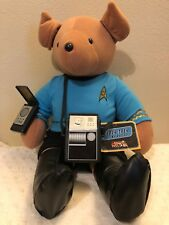 "1979 North American Bear Co, Vintage BEAR TREK "" MR SPOCK "" VIBS Space STAR TREK"