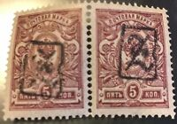 1919, Armenia, 34, MNH, pair