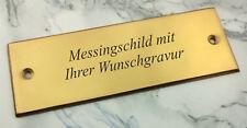 MESSINGSCHILD Türschild - rechteckig 115x40mm - mit Ihrer Wunschgravur