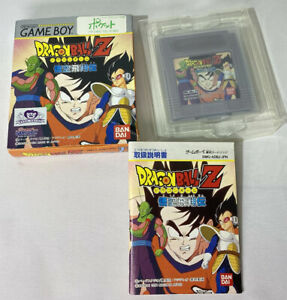 DRAGON BALL Z Goku hishoden Gameboy Japan (Nintendo Game Boy, 1994) saves