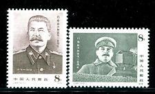 CHINA PRC 1979 J49, Scott 1555-56 Centenary of Birth of J.V. Stalin 斯大林 MNH