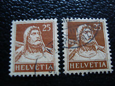 SUISSE - timbre - yvert et tellier n° 204 x2 obl (A7) stamp switzerland