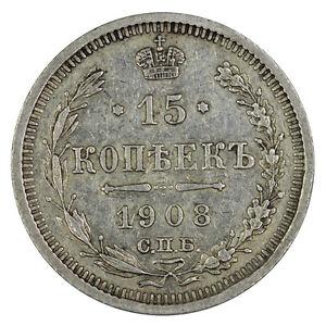 Russia 1908 15 Kopek Coin gEF