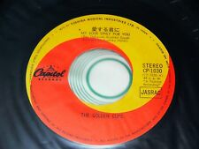 "THE GOLDEN CUPS My Love Only For You 7"" 1968 Japan GARAGE PSYCH ROCK Capitol Og"