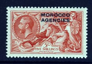 MOROCCO AGENCIES King George V 1937 5/- Rose-Red Re-Engraved Seahorses SG 74 MNH
