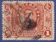 China 1912 Dr.Sun Yatsen Commemoration of Revolution 1 Dollar Used Hinged.