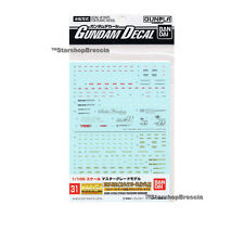 GUNDAM - 1/100 GD-31 MG Strike Freedom Decals Bandai