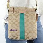 NWT Coach Signature Stripe Swingpack Crossbody Bag F50600 Khaki Green NEW RARE
