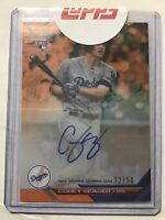 2016 Bowmans Best Corey Seager RC Auto Orange Refractor 22/50