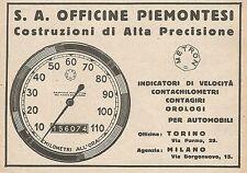 Z0022 Contachilometri e Contagiri METRON - Pubblicità del 1926 - Advertising