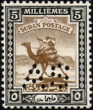 Sudan 1922-24 Army Service 5m.Olive-Brown & Black  SG.A27 Mint (Hinged)  Cat:£26