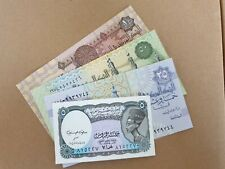 Set from Egypt UNC (Offer 2)
