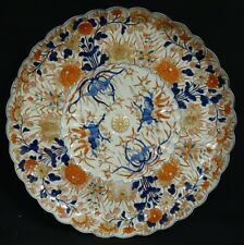 Palatial Size Antique Late 19c. Scalloped Imari Charger ~ 18""