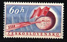 CECOSLOVACCHIA - 1959 - Lancio del Lunik II.