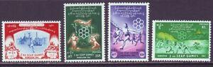 Burma 1961 SC 168-171 MNH Set 2nd SEAP Games