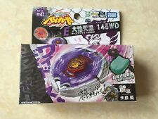 TAKARA TOMY Beyblade BB47 EARTH EAGLE AQUILA 145WD with Launcher
