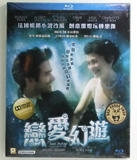 Mood Indigo (Region A Blu-ray English sub French movie) Audrey Tautou  戀愛幻遊 New