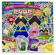 Origami Paper Craft Kit Includes Paper Stickers Cording & Instructions
