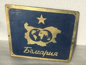 Metal Advertising Sign Tourist House One Star Bulgaria Plaque