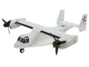 E-Flite V-22 Osprey VTOL - PNP (EFL9675)