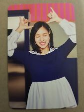 TWICE MINA Authentic Official PHOTOCARD #1 SIGNAL 4th Album Photo Card 미나