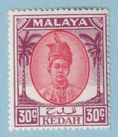 MALAYA - KEDAH 75 MINT NEVER HINGED OG ** NO FAULTS EXTRA FINE!