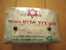 Israel First Aid Magen David Adom WWII Dressings Gauzes Medic Medical Star Kit