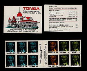 TONGA, SCOTT # 659B, BOOKLET OF CORONATION OF KING TAUFA'AHAU, 1987-1988, MINT